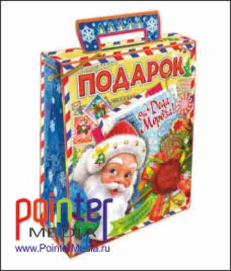 Дед мороз подарки по почте 75